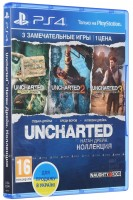 Игра для PS4. Uncharted: Натан Дрейк. Kоллекция 3 в 1 - Uncharted: Судьба Дрейка