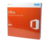 Программное обеспечение MS Office 2016 Home and Business 32-bit x64 Russian DVD