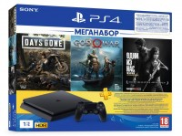 Игровая приставка Sony PlayStation 4, 1000 Gb, Black + God of War + Days Gone +