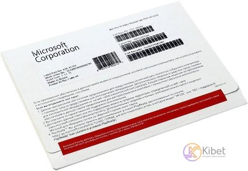 Купить Программное обеспечение