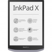 Электронная книга 10.3' PocketBook InkPad X, Metallic Grey, E Ink Carta Mobius,