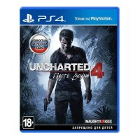 Игра для PS4. Uncharted 4: Путь вора