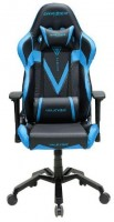 Игровое кресло DXRacer Valkyrie OH VB03 NB Black-Blue (62175)