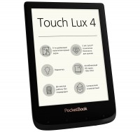 Электронная книга 6' PocketBook 627 Touch Lux 4 Obsidian Black (PB627-H-CIS) E-I
