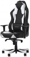 Игровое кресло DXRacer Work OH WY0 NW Black-White (62180)
