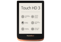 Электронная книга 6' PocketBook 632 Touch HD 3 Spicy Copper (PB632-K-CIS) E-Ink